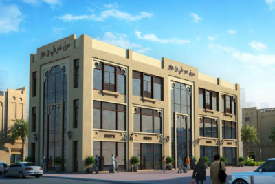 Naif Commercial Building Project