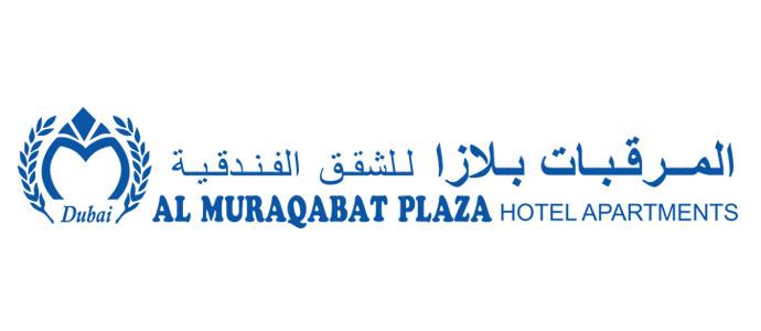 Deebaj Al Muraqabat