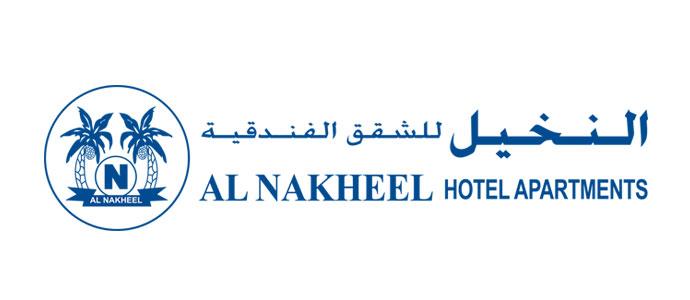 Deebaj Al Nakheel