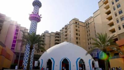 Omar Ali bin Haider mosque dubai